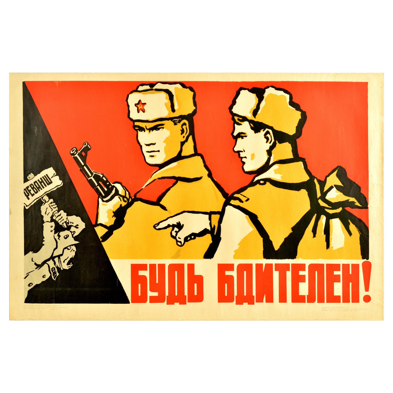 Original Vintage USSR Propaganda Poster Be On Guard Soviet Army Cold War Revenge