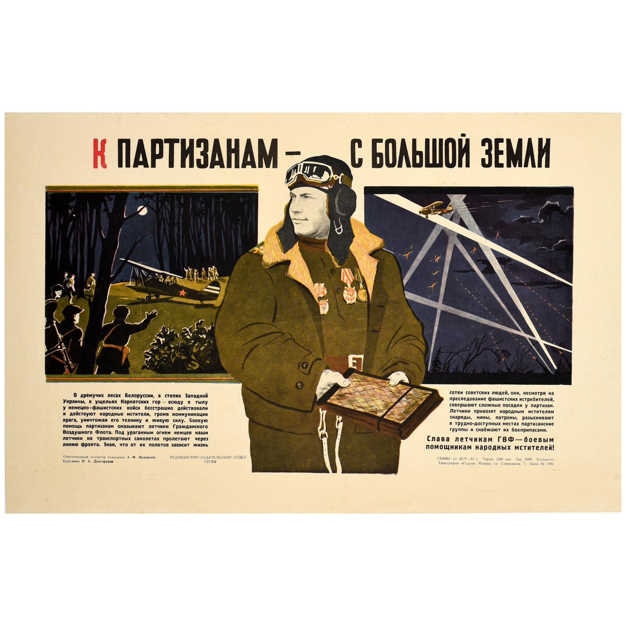 Original Vintage War Poster Soviet Pilot Civil Air Fleet Partisans USSR WWII