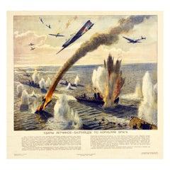 Original Vintage WWII Poster Soviet Baltic Pilots Fighter Jets Ships Sea Battle