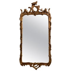 Ornate Carved Giltwood Mirror