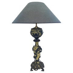 Ornate Decorative Detail Zinc Single Lamp with Shade, Italy, 1940s