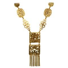 Oscar de la Renta Goldtone Engraved Metal Pendant Necklace