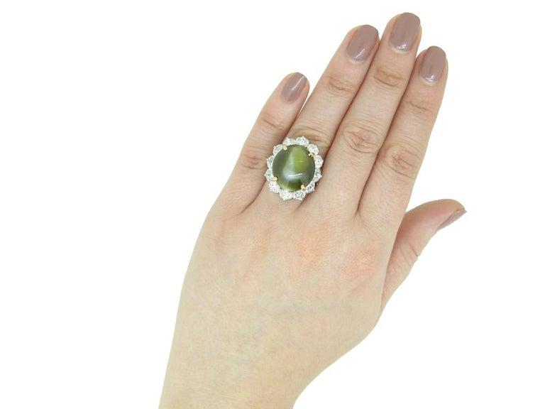 Oscar Heyman Brothers Chrysoberyl Cat's Eye and Diamond Ring, American, circa 20 For Sale 1