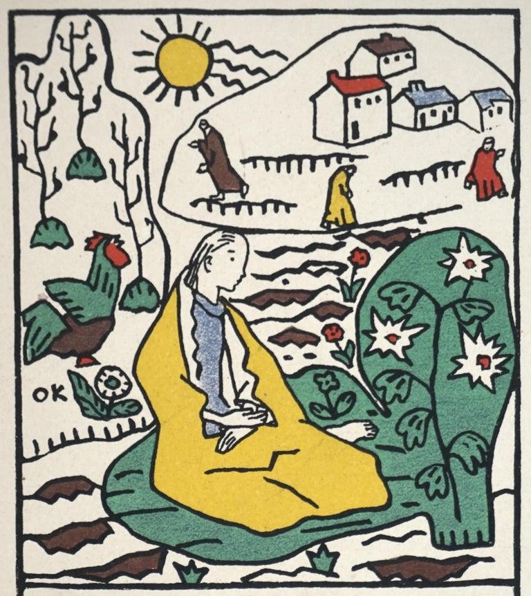 Postcard - Beige Landscape Print by Oskar Kokoschka