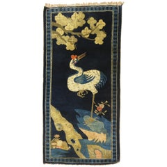Ostrich Chinese Pictorial Throw Rug