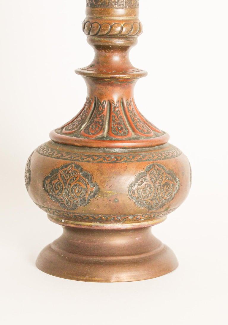 Southeast Asian Ottoman Mameluke Decorative Copper Rosewater Perfume Sprinkler For Sale
