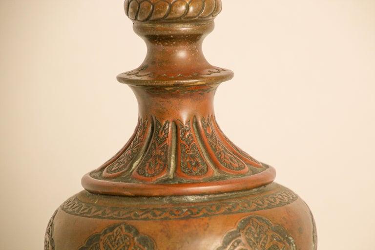 20th Century Ottoman Mameluke Decorative Copper Rosewater Perfume Sprinkler For Sale