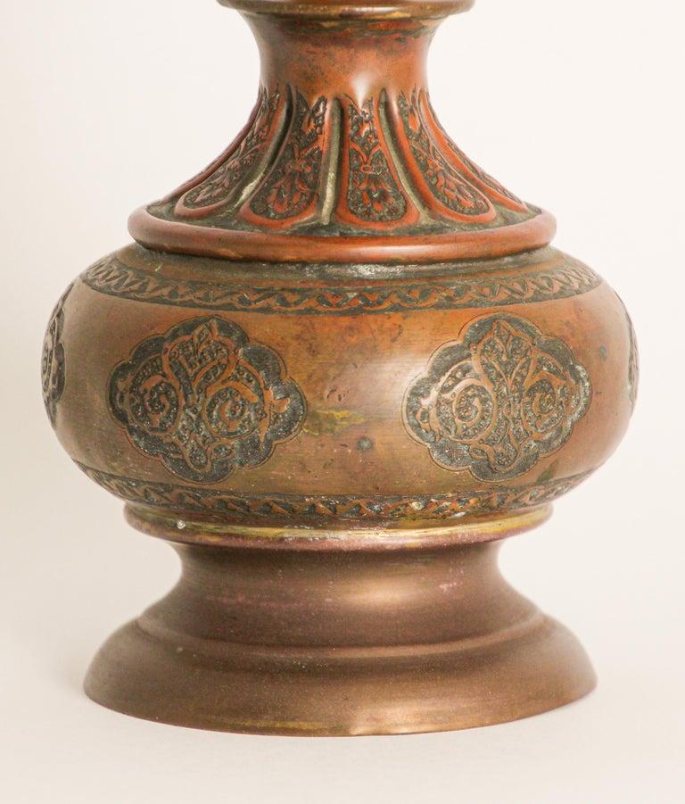 Ottoman Mameluke Decorative Copper Rosewater Perfume Sprinkler For Sale 1