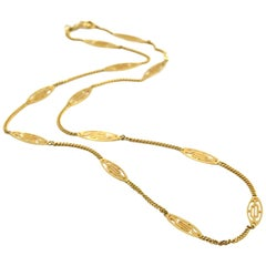 Oval Custom Link 14 Karat Yellow Gold Necklace