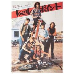 Over the Edge 1979 Japanese B2 Film Poster