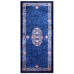 Oversized Antique Blue Chinese Rug. Size: 11 ft 1 in x 24 ft 6 in