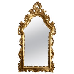 Oversized French Rococo Style Giltwood over Mantel Mirror, 20th Century