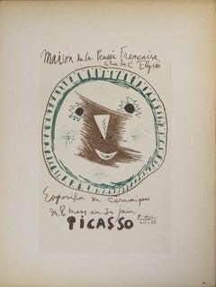 1959 Pablo Picasso 'Exposition de Ceramiques' Cubism Brown Lithograph