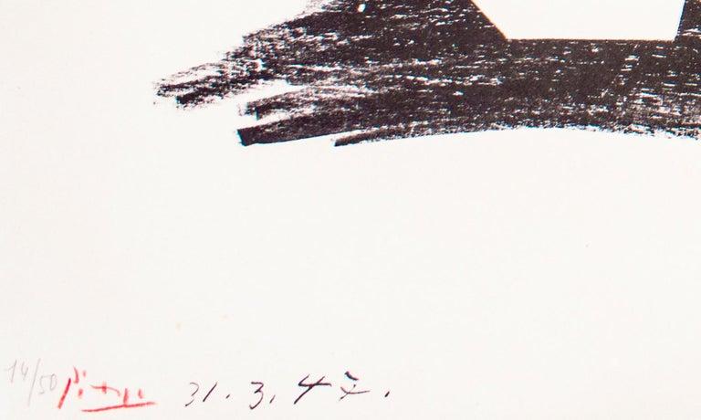 Nature Morte au Pot de Grès - Original Lithograph by Pablo Picasso - 1947  For Sale 1