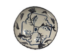 Pablo Picasso Madoura Ceramic Plate Variant Quatre profils enlacés, Ramié 84