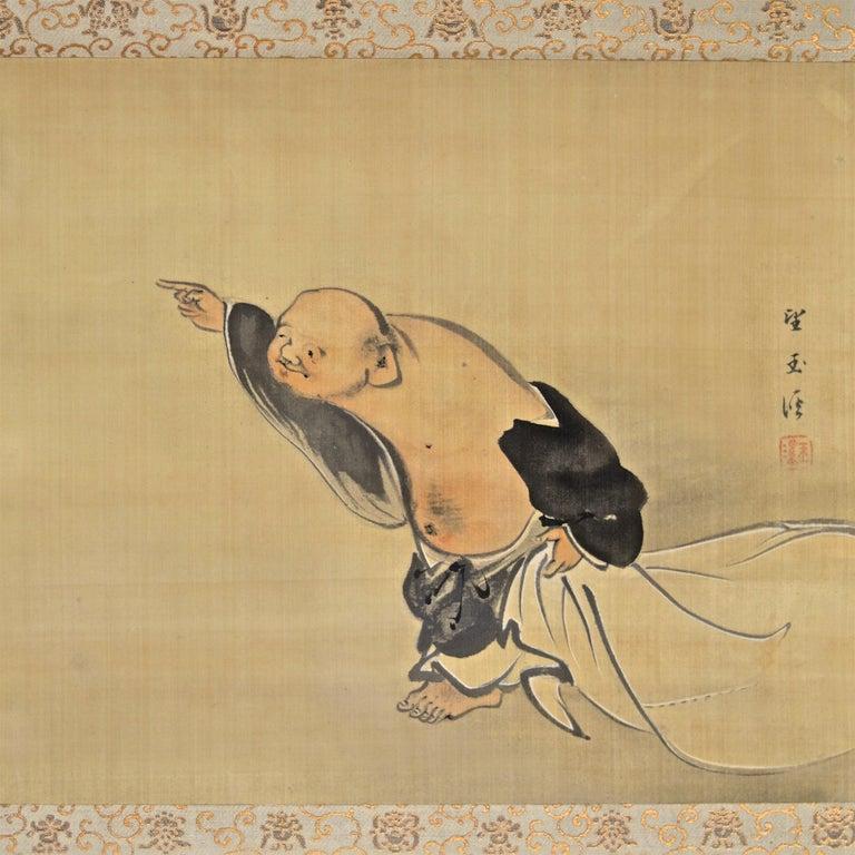 Taisho Painting