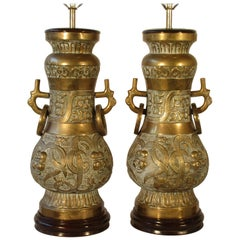 Pair of 1960s Wood and Brass Asian Lamps