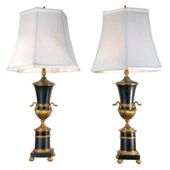 19th Century French Empire Lamps with Bronze Urns and Ormolu-Mounted Swans, Pair