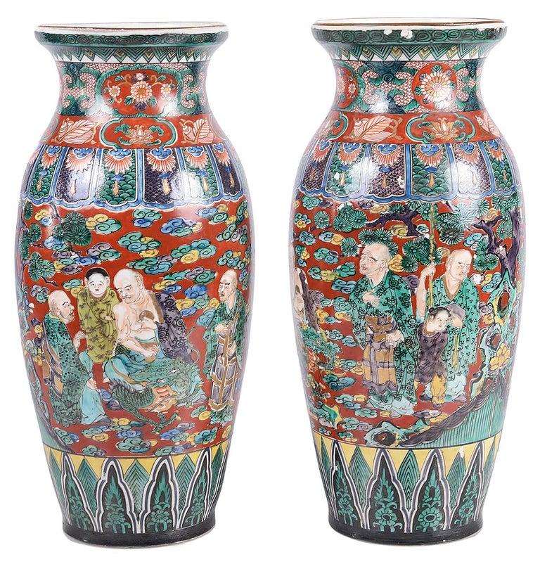 Pair Of 19th Century Kutani Vases For Sale At 1stdibs