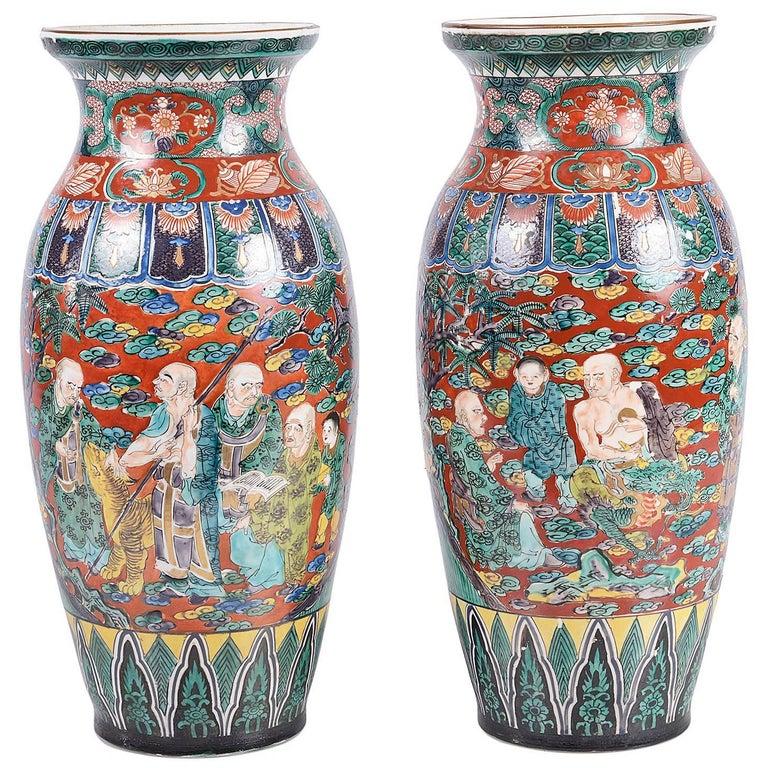 19th Century Kutani Vase For Sale At 1stdibs