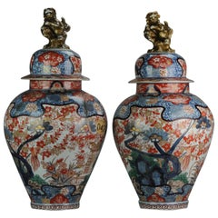 Pair of Antique 18C Edo period Japanese Porcelain Baluster Vases Japan Imari