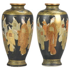 Pair of Antique Japanese Satsuma Vase Japanese Satsuma Ware Lovely Ladies