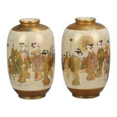 Pair of Antique 19th C Japanese Satsuma Shozan Vase Japan Figures Bow Practice