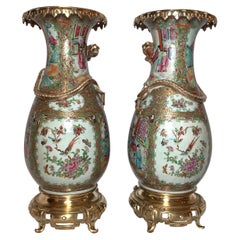 """Pair Antique 19th Century Chinese """"Famille Rose"""" Bronze Mounted Porcelain Urns"""
