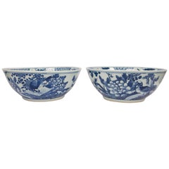 Pair Antique Chinese Porcelain Blue and White Bowls : Showing One