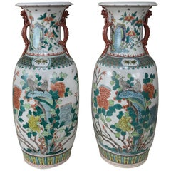 Pair Antique Chinese Vases with Dragons
