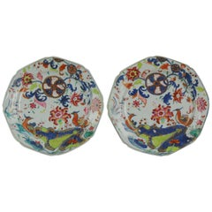 Pair of Antique Famille Rose Qianlong Period Plate with Tobacco Leaf Birds