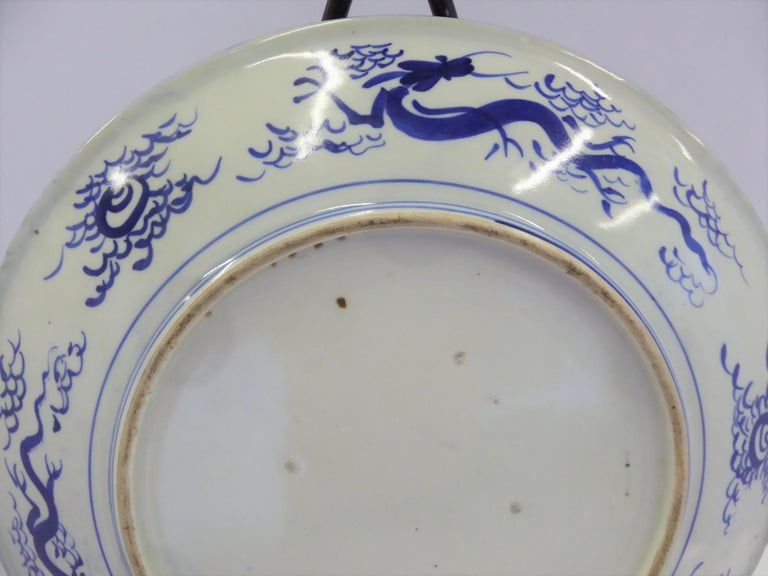 Pair of Antique Japanese Imari Blue White Chargers with Geishas at Lake Side For Sale 4