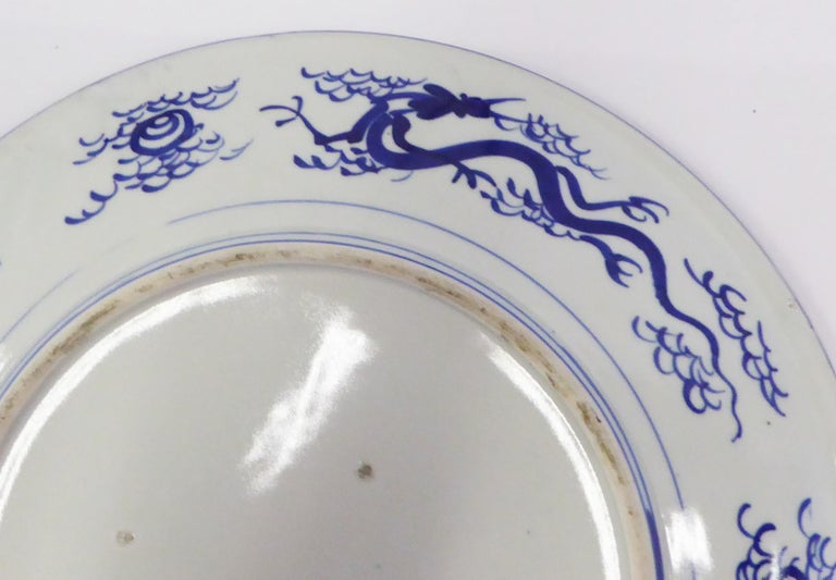 Pair of Antique Japanese Imari Blue White Chargers with Geishas at Lake Side For Sale 2
