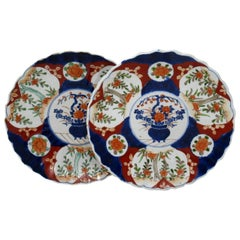 Antique Japanese Meji Hand Painted Imari Dish Centerpiece Plate Cobalt Blue Pair