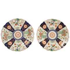 Pair 18th Century Worcester Porcelain Dishes First Period Worcester circa 1770