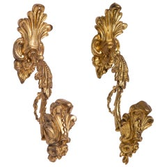 Pair of Baroque Style Gilt Bronze Tie-Backs