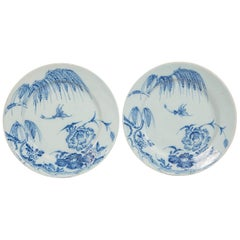 Pair of Blue and White Delft Plates 18th Century, Made circa 1750
