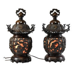 Pair Bronze Asian Style Reticulated Lanterns