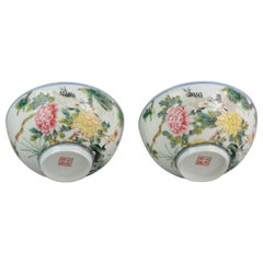 Pair of China 20th Century Famille Rose Cranes Bowls Chinese Porcelain PROC