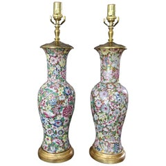 Pair of Chinese Asian Famille Rose Porcelain Vase Table Lamps