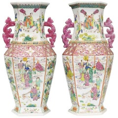 Pair of Chinese Famille Rose Hexagonal Porcelain Vases