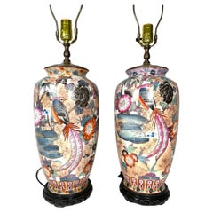 Pair Chinese Hand Painted Porcelain and Gilt Decorated Pheonix Motif Lamps