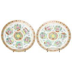 Pair of Chinese Porcelain Floral and Gilt Plates, Signed, 20th Century