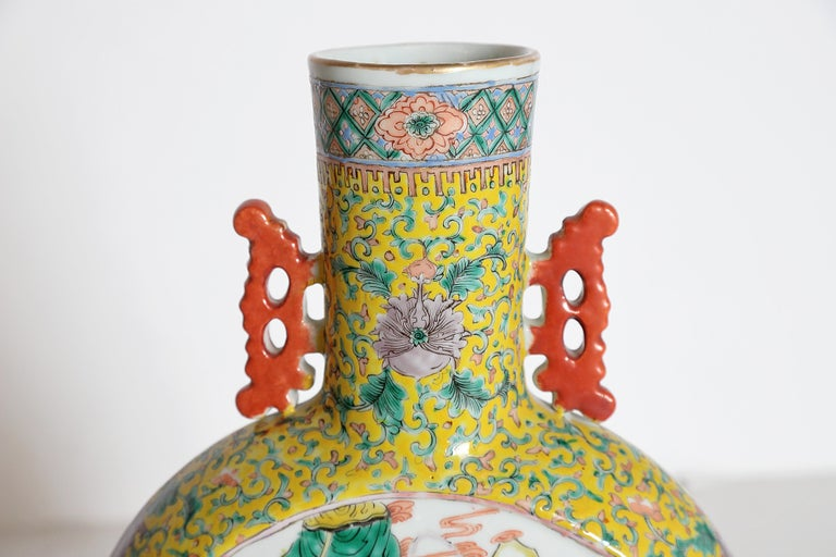 Pair of Chinese Porcelain Moon Flask Vases For Sale 9