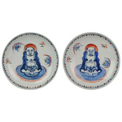 Pair Chinese Porcelain Wucai 17C Dishes Arhats Monks Marked Tianqi