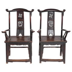 Pair of Chinese Scholar's Chairs