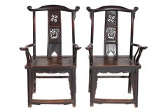 PAIR Chinese Scholar's Chairs