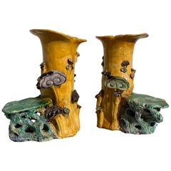 Pair of Chinese Yellow Glazed Lingzhi Mushroom Form Vases, Late Qing Dynasty