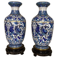 Pair of Cloisonné Vases, 19th Century Cobalt Blue & Gold