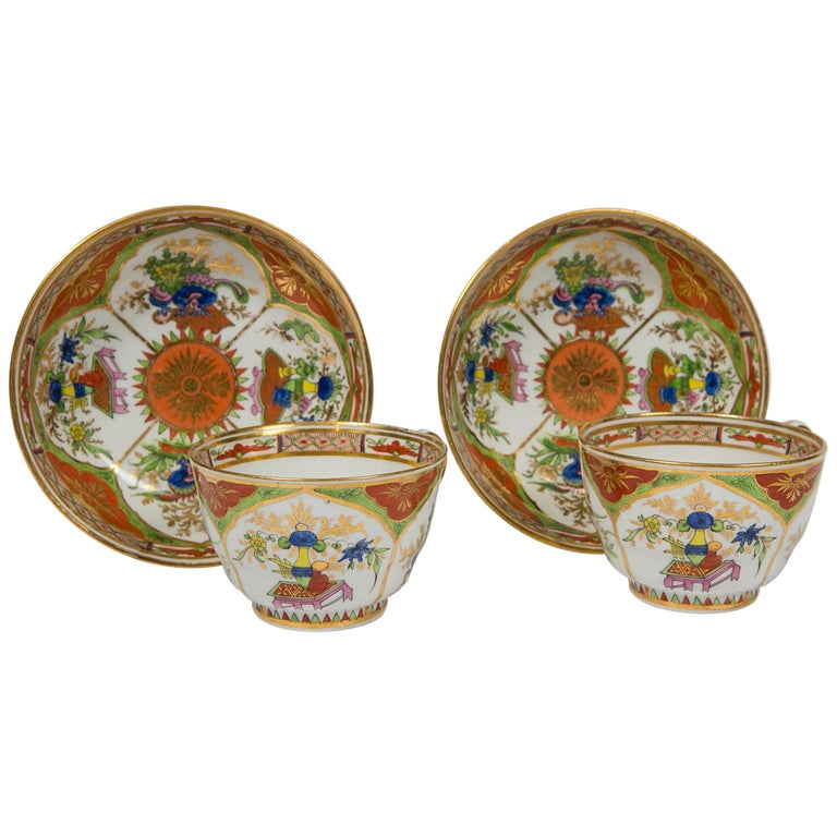 Pair Dragons in Compartments Breakfast Cups and Saucers Hand Painted For Sale